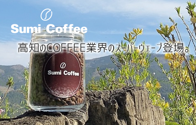 Sumi Coffee